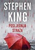 Stephen King:  Posljednja straža