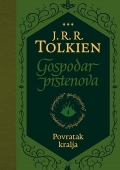 John Ronald Reuel Tolkien: Povratak kralja