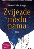 Sanja Srdić Jungić: Zvijezde među nama